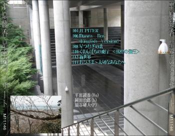 hirahara3_convert_20110822224147.jpg