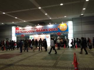 2013F_OOSAKA.jpg