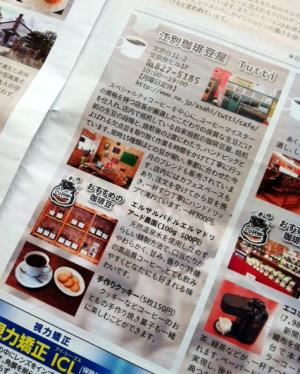 yubeotsu2013_convert_20130303180935.jpg