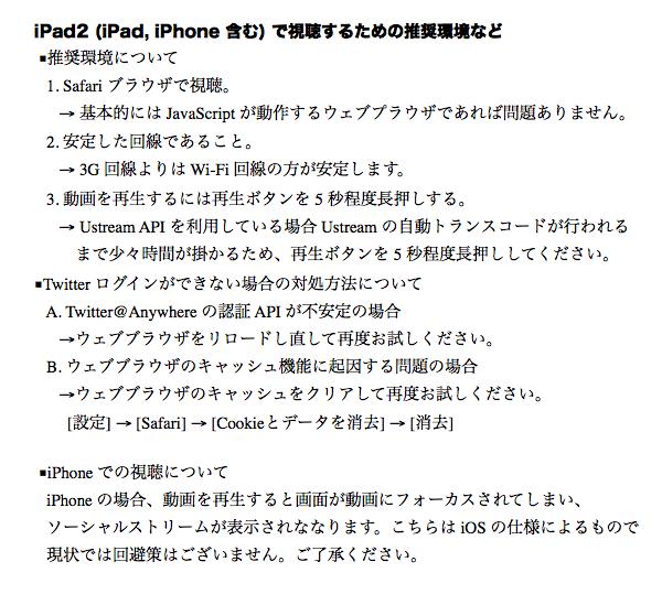 スクリーンショット(2011-11-15 19.14.11)