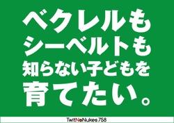 tumblr_m22a2fZV3m1r0yrrqo1_250.jpg