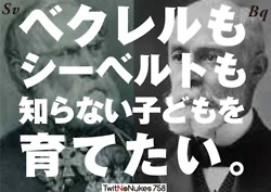 tumblr_m22a2fZV3m1r0yrrqo2_250.jpg
