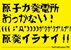 tumblr_m22az1Qq3m1r0yrrqo1_250.jpg