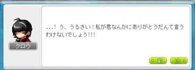 Maple110823_234405.jpg