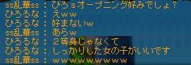 Maple110831_075256.jpg