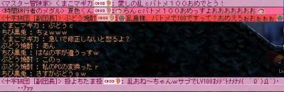 Maple110914_203608.jpg