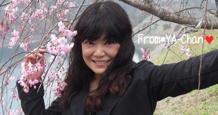 2013_3_29_From_YA_chan.jpg
