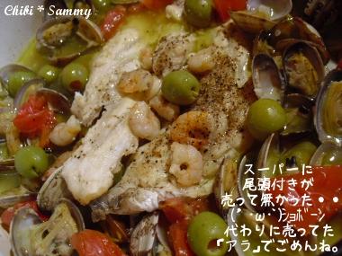2013_4_19_negirai_gohan06.jpg