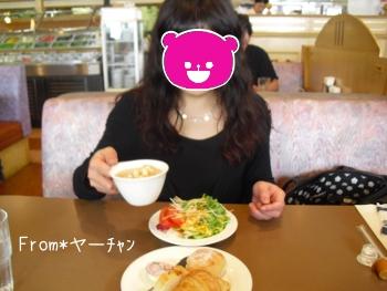 2013_4_25_ya_and_maa04.jpg
