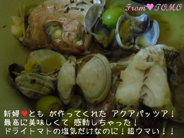 2013_4_6_shinnyuukai03.jpg