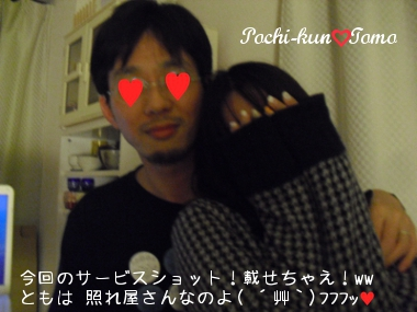 2013_4_6_shinnyuukai_LoveLove01.jpg