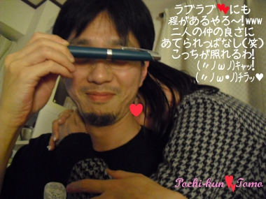 2013_4_6_shinnyuukai_LoveLoveLoveLoveLove_www.jpg