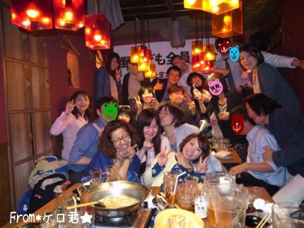 2013_5_10_yaroudomo_syuugou03.jpg
