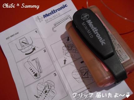 2013_5_13_pinky02.jpg