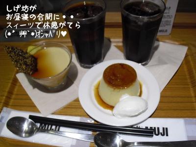 2013_5_20_sweets01.jpg