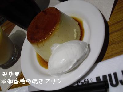 2013_5_20_sweets02.jpg