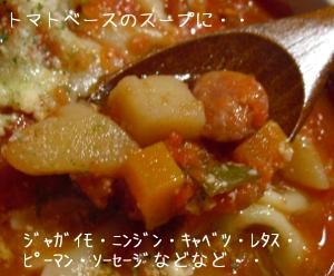 2013_5_30_lunch03.jpg