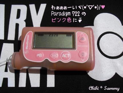 2013_5_7_Paradigm722_pink02.jpg