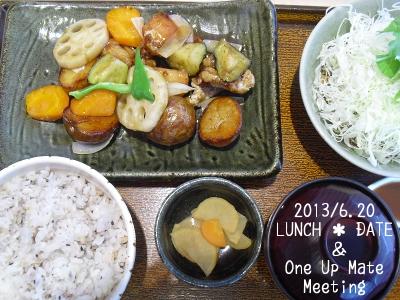 2013_6_20_lunch01.jpg
