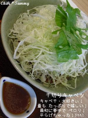 2013_6_20_lunch03.jpg