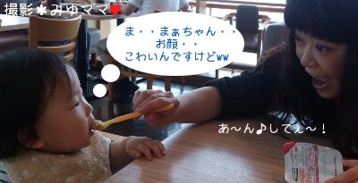2013_6_20_lunch07.jpg