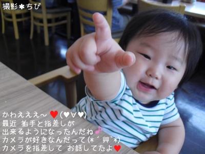 2013_6_20_lunch08.jpg