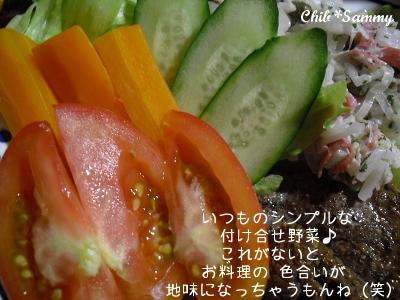 2013_7_17dinner04.jpg