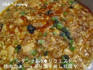 2013_7_1_gekiuma_ma_bo01.jpg