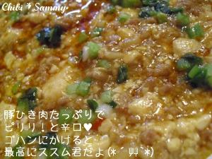 2013_7_1_gekiuma_ma_bo02.jpg