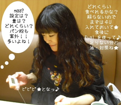 2013_7_22_Date08.jpg