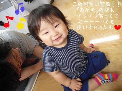 2013_7_6_shigebou_oujisama.jpg