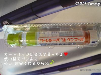 2013_7_9_ichigata_shinsatsu01.jpg