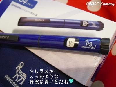 2013_7_9_ichigata_shinsatsu05.jpg