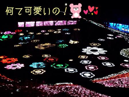 2014_12_15_from_ya_chan010.jpg