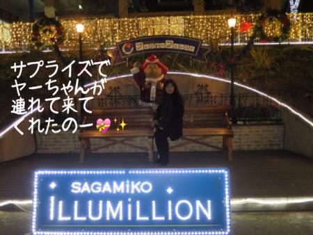 2014_12_15_from_ya_chan01_2_2014122909484165a.jpg