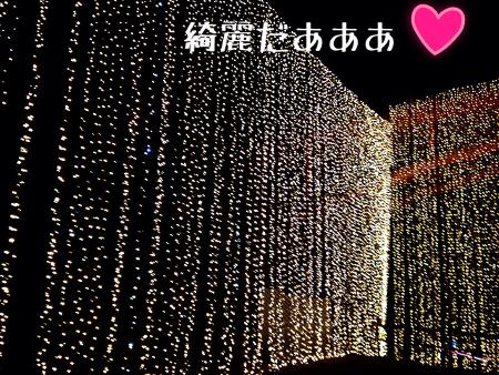2014_12_15_from_ya_chan022.jpg