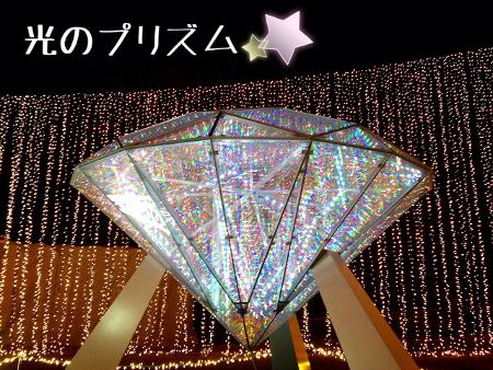 2014_12_15_from_ya_chan023.jpg
