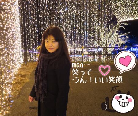 2014_12_15_from_ya_chan024.jpg