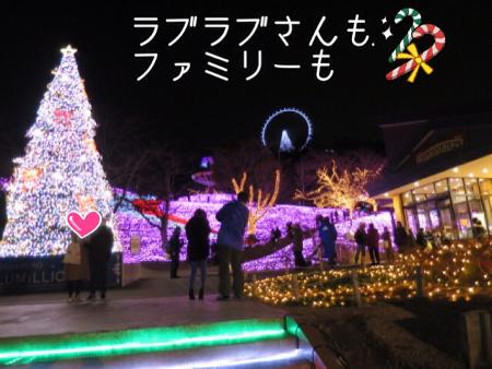 2014_12_15_from_ya_chan05.jpg