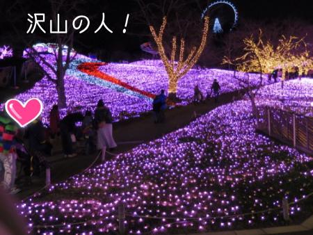 2014_12_15_from_ya_chan06.jpg