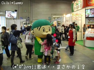 37th_JHS2013_021.jpg