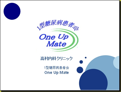 One_Up_Mate01.jpg