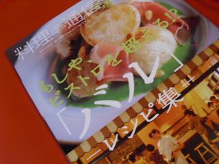 cuisine_magazine02_320_240.jpeg