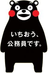 kumamon_ko_muin_damon.jpg