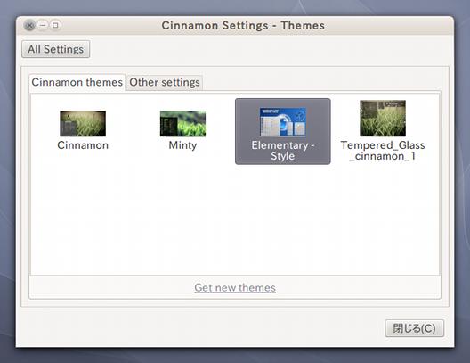 Elementary Style Cinnamon Theme Ubuntu テーマの適用