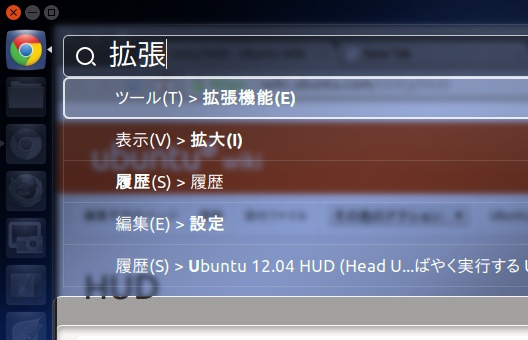 Ubuntu 12.04 HUD Head UP Display