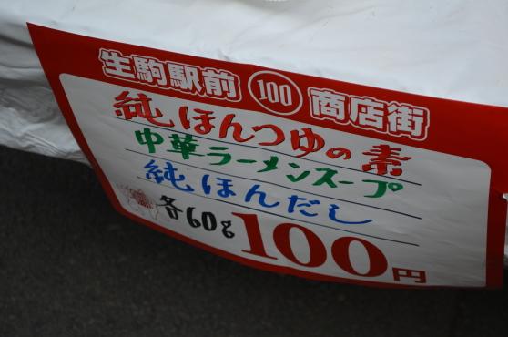 00000_100en_013_01_DSC_0549.jpg
