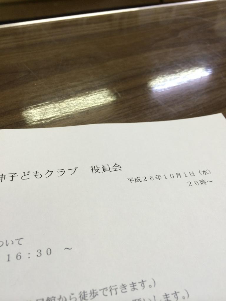 2014-10-1-1.jpg