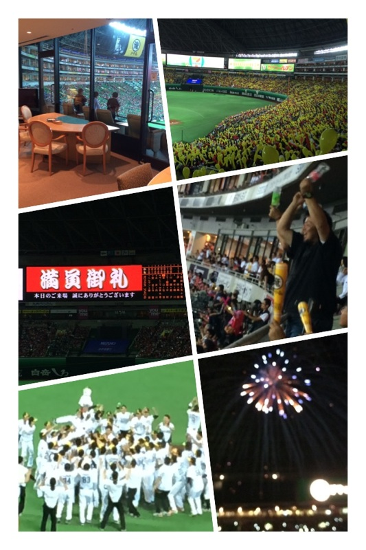 2014-10-2-1.jpg