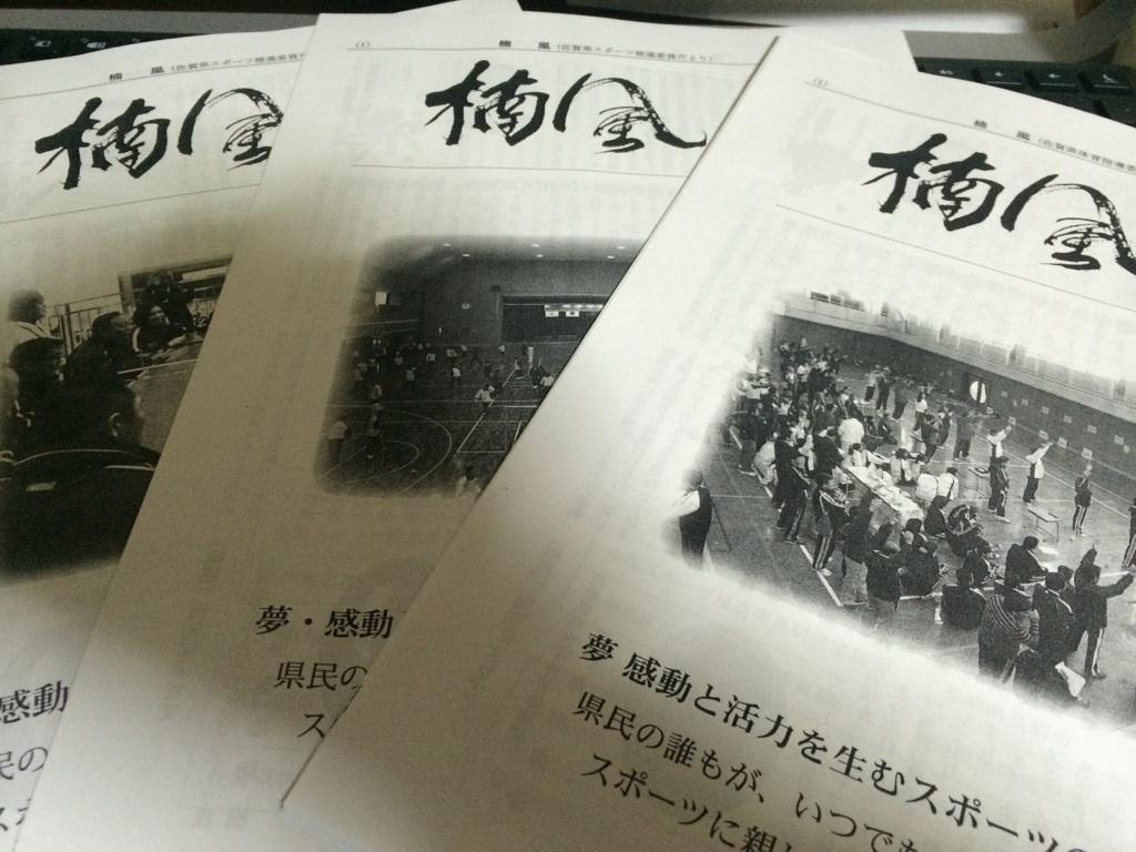 2014-9-20-1.jpg